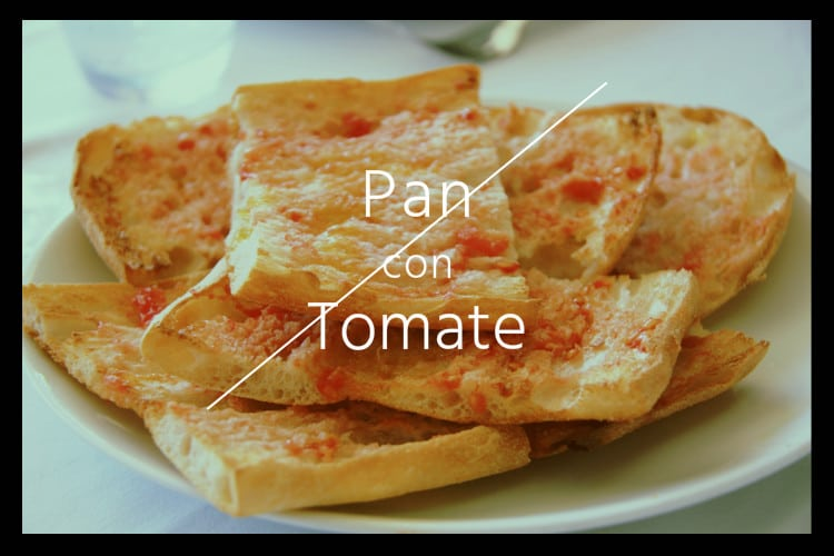 pan-con-tomate-cover